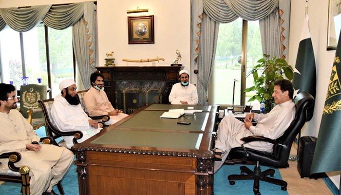 Prime Minister Imran Khan Meets Molana Tariq Jamil