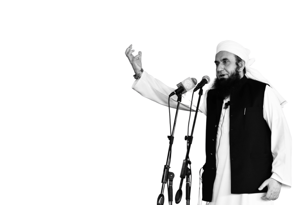 Tariq Jamil Official Home Page
