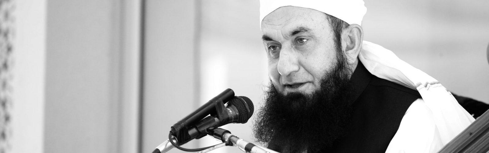 Maulana Tariq Jamil Official Website